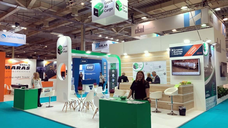7th International Expo «Logistics-Supply Chain»